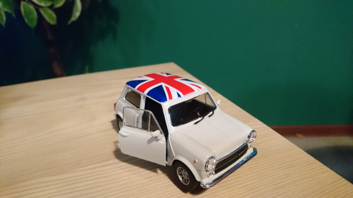 Driving Course in English